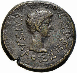 Augusto (27 a.C.-14 d.C.) - AE 21 ...